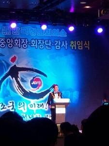 韓国賀詞5